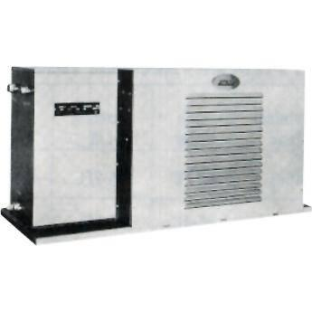 Arkay  RK-32W  Water Cooled Chiller (120v) 602087