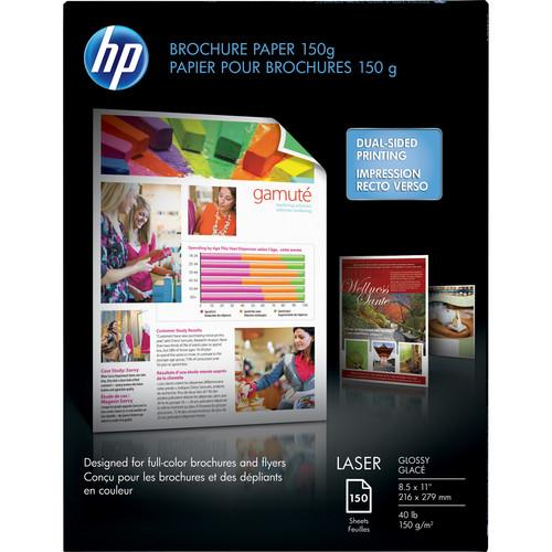 HP Color Laser Brochure Paper (Glossy) - 8.5x11