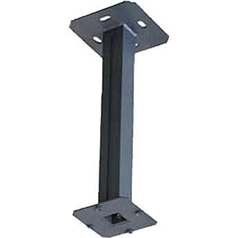 Barco R9841260 Ceiling Mount Bar (Short) R9841260
