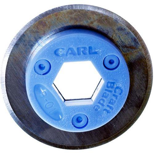 Carl G-01 Straight Blade Cartridge (Pack of 2) CUI74027