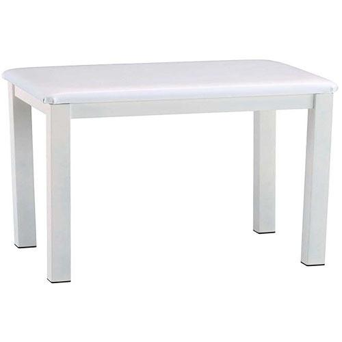 Roland PB-450WH Piano Bench (Satin White) PB-450WH
