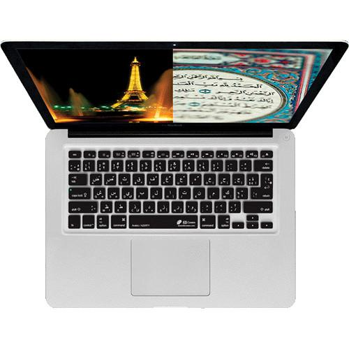 KB Covers Arabic AZERTY Keyboard Cover ARB-AZY-M-CB-2