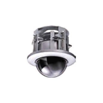Panasonic WV-Q155S Ceiling Mount Bracket (Smoked) WV-Q155S