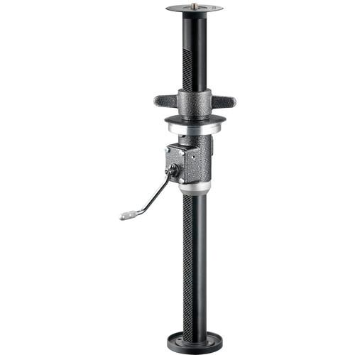Gitzo Systematic Geared Center Column for Series 2/3/4 GS3311GS
