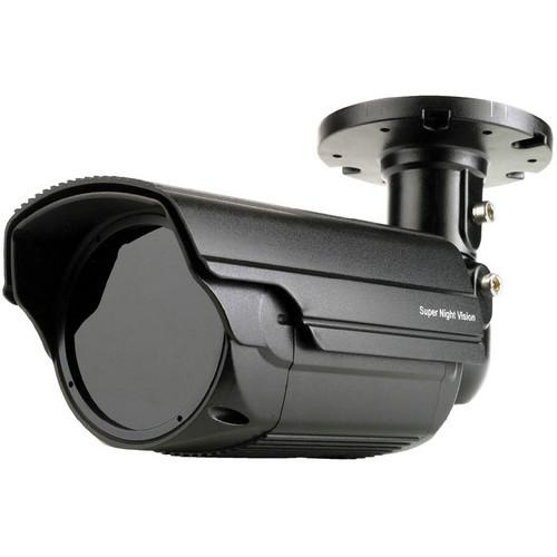 Iluminar LPRS-32-24 License Plate Recognition Camera LPRS-32-24