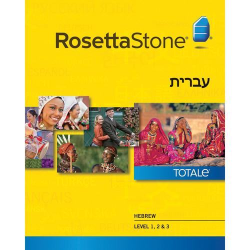 Rosetta Stone  Hebrew Levels 1-3 27809WIN