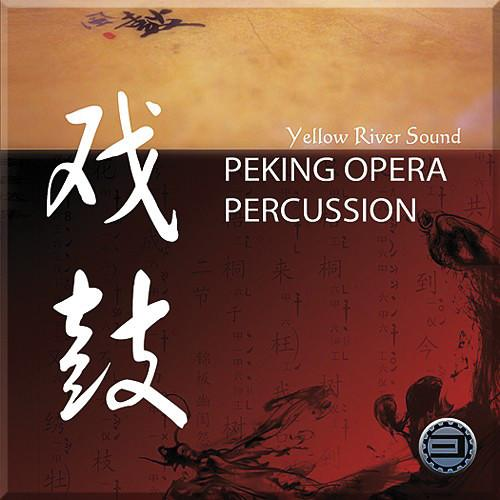 Big Fish Audio Peking Opera Percussion - Virtual BSV71778-P