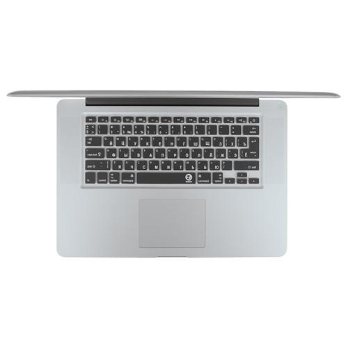 EZQuest Russian Keyboard Cover for MacBook, 13