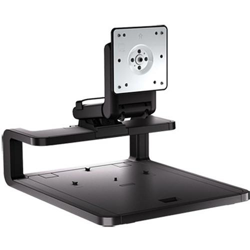 HP  AW663UT Adjustable Display Stand AW663UT#ABA