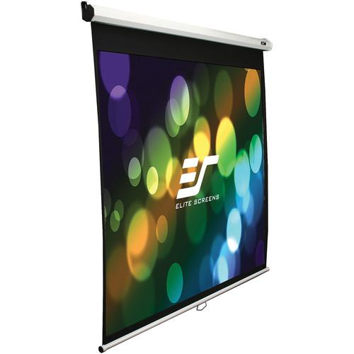 Elite Screens SRM M113NWX-SRM Projection Screen M113NWX-SRM