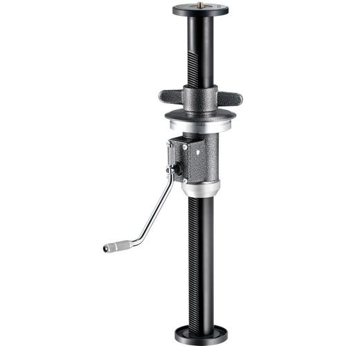 Gitzo Systematic Series 5 Aluminum Geared Center Column GS5311GS