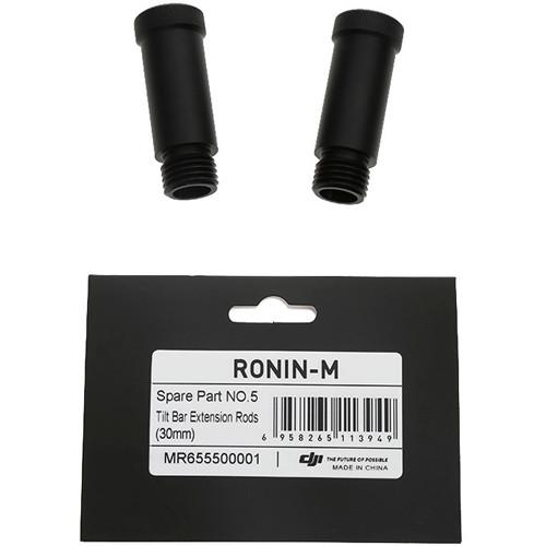 DJI Tilt Bar Extension Rods for Ronin-M (1.2