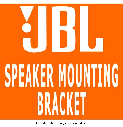 JBL Control 29AV Ceiling Mount InvisiBall Assembly - MTC-29CM