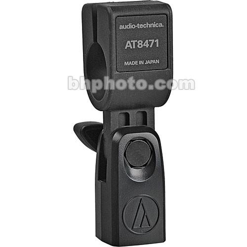 Audio-Technica  8471 Isolation Clamp AT8471