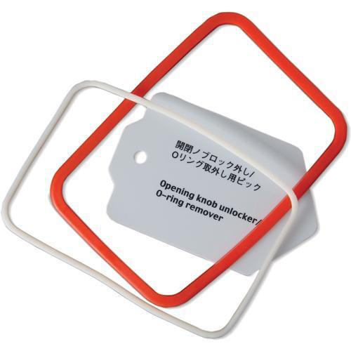 Fujifilm  O-Ring for WP-FXF100 Housing 15825819