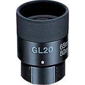 Vixen Optics GL20 14x/20x/27x Spotting Scope Eyepiece 1828